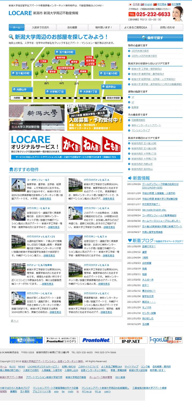 LOCARE株式会社