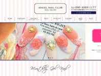 Angel Nail Club